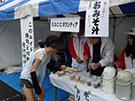 【チャレンジ富士五湖】コース上給水。各種ドリンクや軽食をご提供