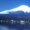 酒井周一「浮かぶ富士山」