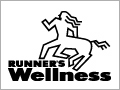 RUNNER'S Wellness