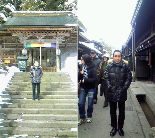 20110129飛騨高山