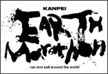 KANPEI EARTH Marathon